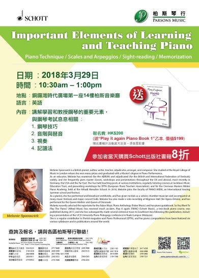 A workshop at Parsons Music on March 29th 2018 in Hong Kong