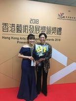 Rachel with Professor Eleanor Wong